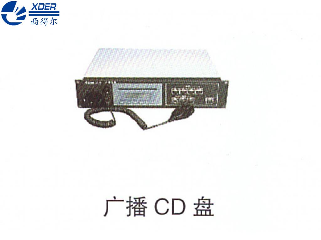 广播CD盘