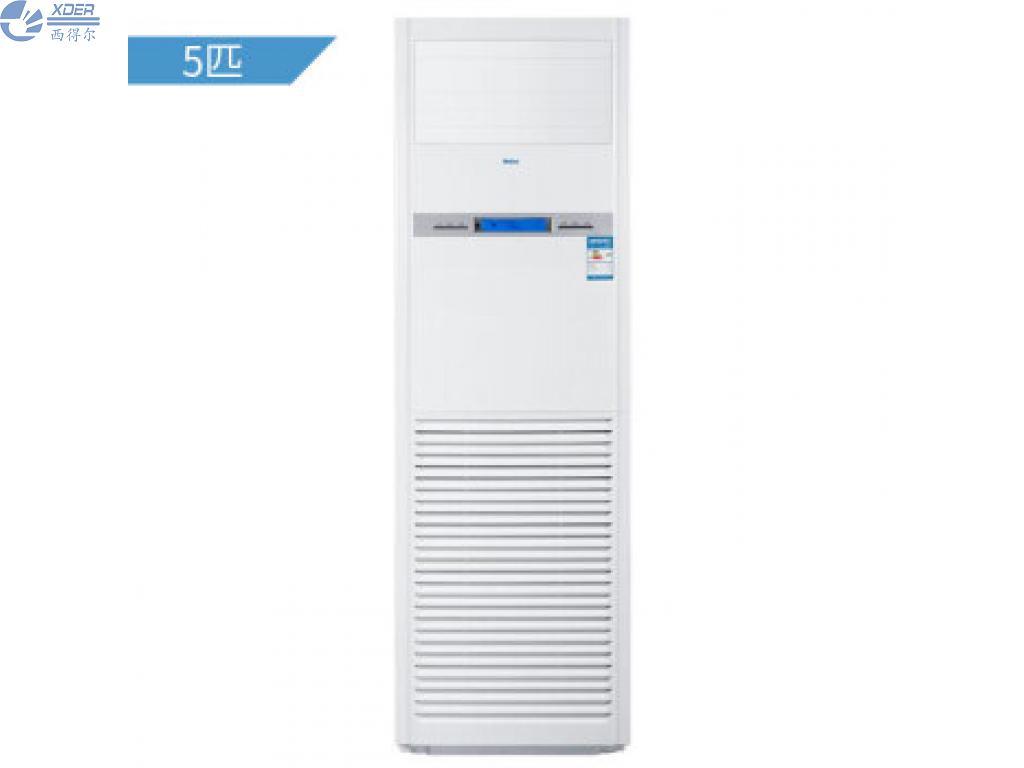 KFRd-125LW/51BBC13万博max手机客户端下载商用5匹冷暖万博ios下载地址柜机