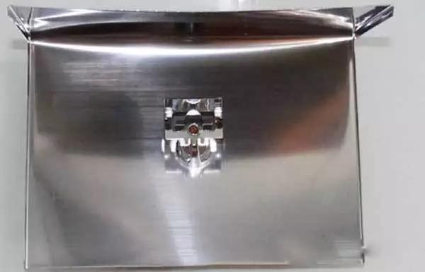 侧喷式喷淋头集热罩