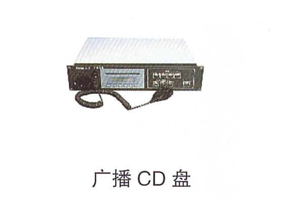 14-18广播CD盘.jpg