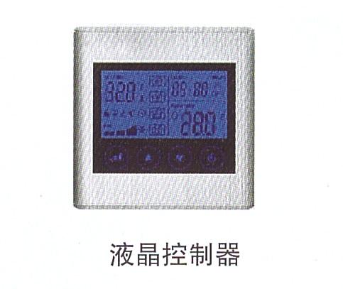 14-20液晶控制器.jpg